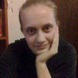 Анна, 29 лет, Каменское