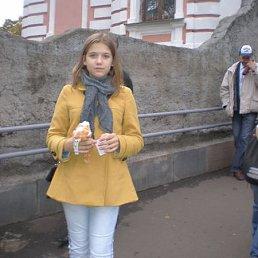 София, 23 года, Кимовск