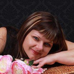 Ирина, 40 лет, Луганск