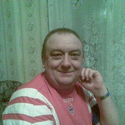 Сергей, 60 лет, Долинская