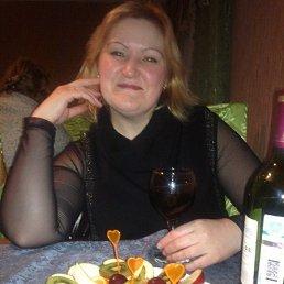 Наталья, 44 года, Заполярный