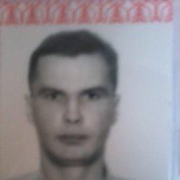 Александр, 49 лет, Ярославль