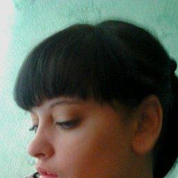 Кристина, 24 года, Березники