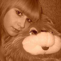 Катерина, 25 лет, Михайловск
