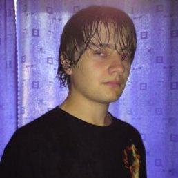 Паша, 29 лет, Краснобродский