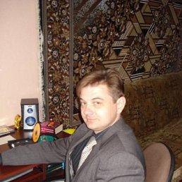 Валерий, 48 лет, Белозерское