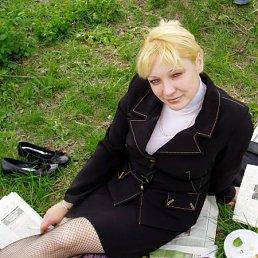 Анна, 41 год, Первомайск