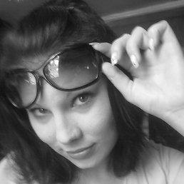 Алина, 24 года, Затон им Куйбышева