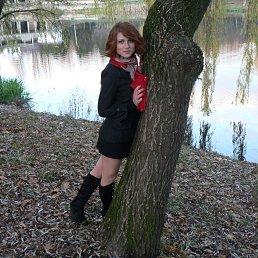 Вікторія, 26 лет, Снятин