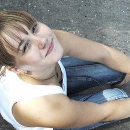 Мария, 27 лет, Кубинка