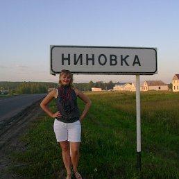Нина, 45 лет, Белгород