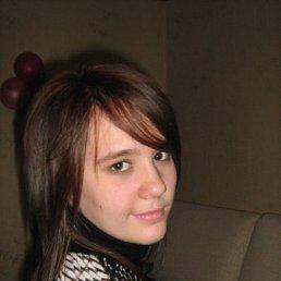 Катя, 25 лет, Каменка-Днепровская