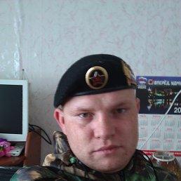 Дмитрий, 30 лет, Ува