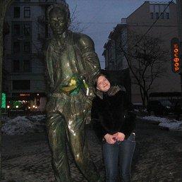 Наташа, 44 года, Щербинка