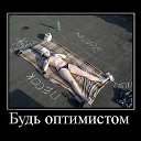 Фото Nikita 🐺, Бийск, 32 года - добавлено 26 июня 2013