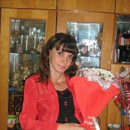 Марина, 41 год, Бузулук