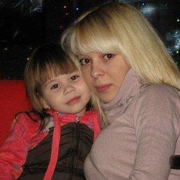 Лиля, 29 лет, Васильево
