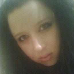 екатерина, 28 лет, Каракол