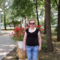 Регина, 29 лет, Азнакаево