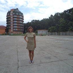 Мари, 43 года, Пологи