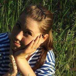 Анастасия, 21 год, Новоегорьевское