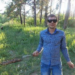 Андрей, 25 лет, Болгар