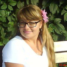 Аленушка., 32 года, Новоазовск