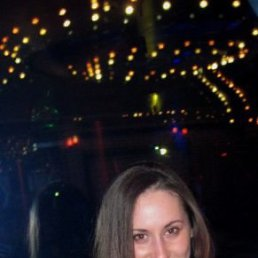 Олеся, 34 года, Немиров