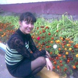 Ралина, 45 лет, Менделеевск