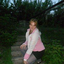 Виктория, 27 лет, Красноармейск