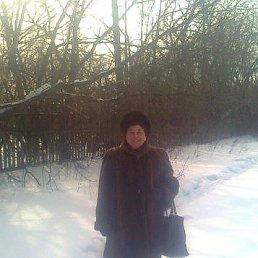 Любовь, Нижний Новгород, 64 года