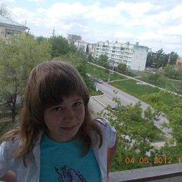 Алёна, 19 лет, Отрадный
