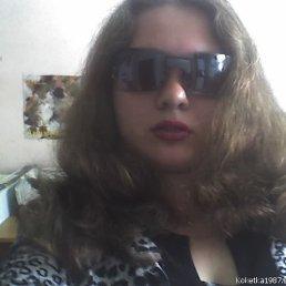 Катюша, 33 года, Ильичевск