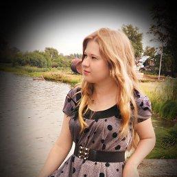 Татьяна, 26 лет, Арти
