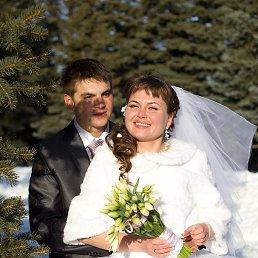 Алина, 32 года, Цивильск