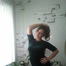 Мирослава, 29 лет, Ивано-Франковск