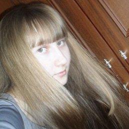 Зиля, 23 года, Мамадыш