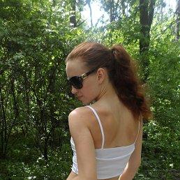 Зайка, 28 лет, Льгов