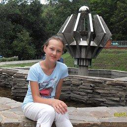 Ангелина, 17 лет, Бавлы
