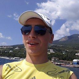 Александр, 28 лет, Аулы