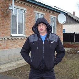 *<Евгений>*, 44 года, Развильное