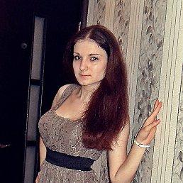 Мария, 26 лет, Жлобин - фото 5