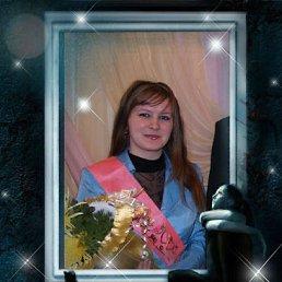 Ангелина, 29 лет, Туринск