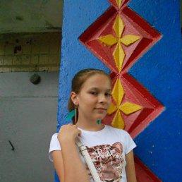 ангелина, 18 лет, Белгород
