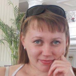 Ольга Морозова, 40 лет, Солнечная Долина
