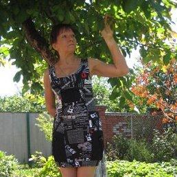 Людмила, 59 лет, Ахтырка