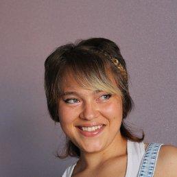 Ника, 23 года, Плавск