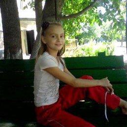 Настена, 19 лет, Новошахтинск