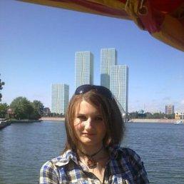 Евгения, 29 лет, Донецк