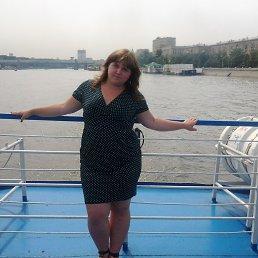 Ольга, 25 лет, Кимовск